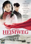 Heimweg (Zhang Yimou) – The Road Home [Kritik]