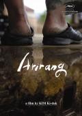 Arirang – Bekenntnisse eines Filmemachers [KurzKritik]