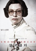 Snowpiercer – Trailer Deutsch
