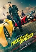 Need for Speed – Camera Cars – Technik Freaks hier lang :-) Wow – Video #NeedforSpeed