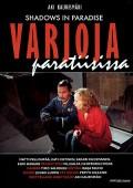 Aki Kaurismäki's Schatten im Paradies – Proletarische Trilogie [Rating]