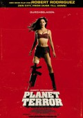 Robert Rodriguez Planet Terror [Rating]