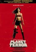 Robert Rodriguez Planet Terror [Rating]