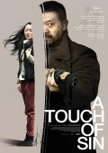A Touch of Sin – Tian zhu ding   JustRating