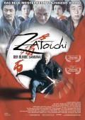 Zatoichi – Der blinde Samurai | JustRating