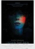 UNDER THE SKIN | Scarlett Johansson | Jonathan Glazer