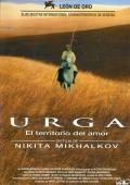 Urga | JustRating