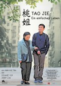 Tao Jie | Kritik