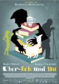 Über-Ich und Du | Benjamin Heisenberg | Rating