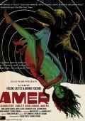 Amer – Die dunkle Seite Deiner Träume | JustRating