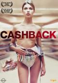 Cashback | Sean Ellis | Kritik