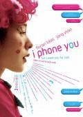 I Phone You |Wolfgang Kohlhaase | Jiang Yiyan (江一燕) | Tang Dan (唐丹) | Kritik
