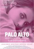 Palo Alto | Gia Coppola | Emma Roberts | BlitzKritik