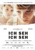 Ich seh, ich seh | Veronika Franz und Severin Fiala | Kritik