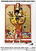 Enter the Dragon | Bruce Lee | John Saxon | Jim Kelly | BlitzKritik