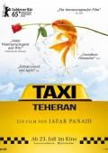 Taxi Teheran | Jafar Panahi | Nasrin Sotudeh | Kritik