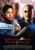 TIGER & DRAGON | Zhang Ziyi | Ang Lee | TV-Tipp am So.