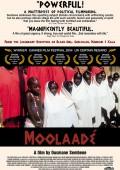 Moolaadé | Ousmane Sembéne | BlitzRating