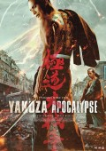 Yakuza Apocalypse | Takashi Miike |BlitzRating