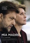 Mia Madre | Margherita Buy | Nanni Moretti | BlitzRating