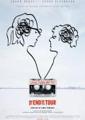The End of the Tour – David Foster Wallace | Jason Segel | Kritik