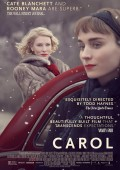 CAROL | Cate Blanchett | Rooney Mara | TV-Tipp am So.
