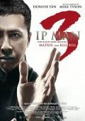 IP MAN 3 |Donnie Yen | Wilson Yip |BlitzKritik