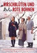 KIRSCHBLÜTEN UND ROTE BOHNEN | Naomi Kawase | BlitzRating