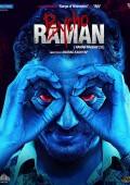 PSYCHO RAMAN – Raman Raghav 2.0 | Anurag Kashyap |BlitzRating