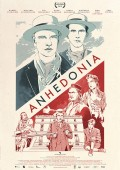 anhedonia-poster