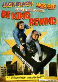 BE KIND REWIND | Michel Gondry | BlitzRating