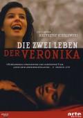 DIE ZWEI LEBEN DER VERONIKA | Krzysztof Kieślowski | BlitzRating