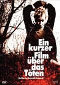 EIN KURZER FILM ÜBER DAS TÖTEN |Krzysztof Kieślowski | BlitzRating