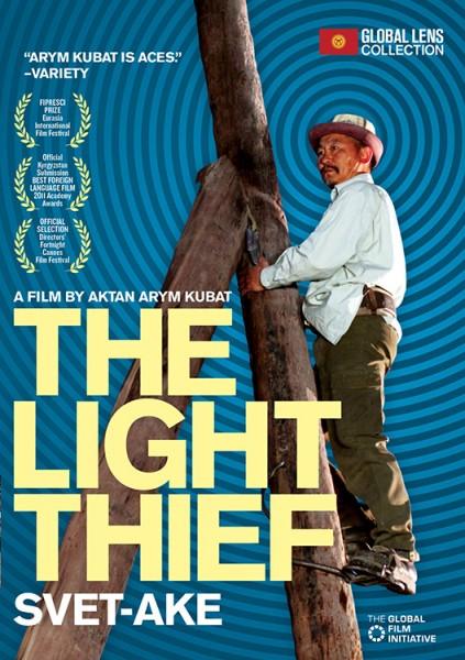 light_thief-poster