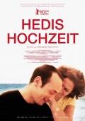 HEDIS HOCHZEIT | Mohamed Ben Attia