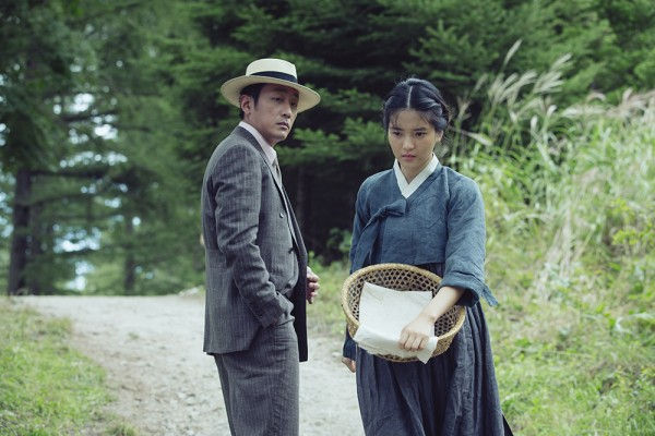 The_Handmaiden_Filmstill_14
