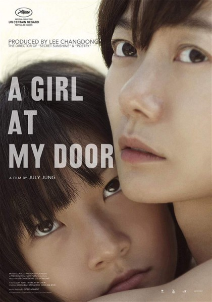 A_Girl_at_my_Door_-_Poster