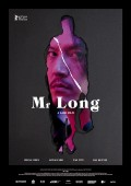 MR. LONG | SABU | Film-Tipp