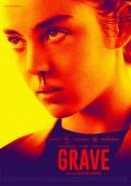 RAW | Garance Marillier | Julia Ducournau