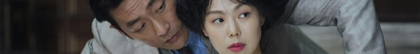 The_Handmaiden_Filmstill_03-small