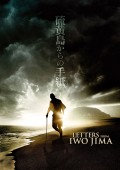 LETTERS FROM IWO JIMA   Clint Eastwood  TV-Tipp am Mo.