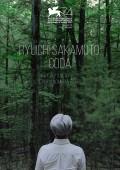 RYUICHI SAKAMOTO: CODA | Stephen Nomura Schible