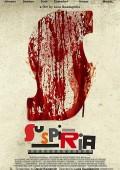 SUSPIRIA (2018) | Tilda Swinton | Dakota Johnson | Luca Guadagnino |Kino-Tipp