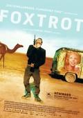 FOXTROT | Samuel Maoz | Film-Tipp