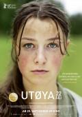 UTØYA 22. JULI | Erik Poppe | Kino-Tipp
