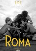 ROMA | Alfonso Cuarón | Kino-Tipp