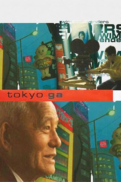 tokyo-ga-poster
