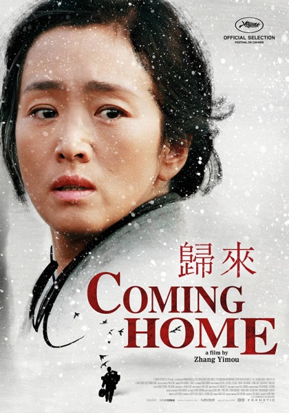 Coming-Home-poster